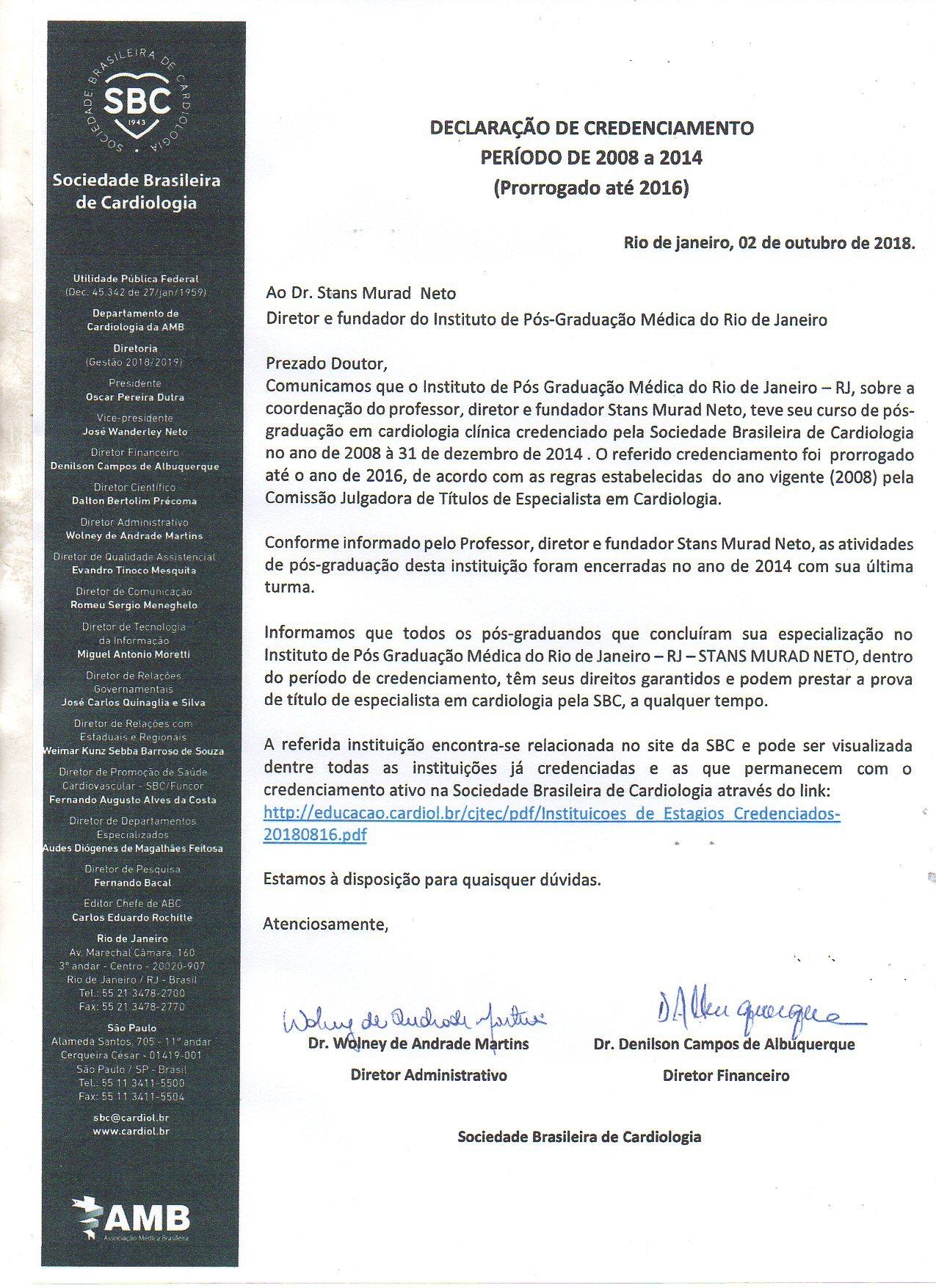 Credenciamento do IPGMRJ pela Sociedade Brasileira de Cardiologia até 31/12/2014